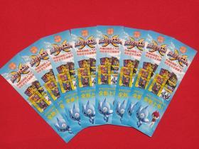《迷你特工队》书签、书卡、纪念卡、留念卡2021年(中信童书)8张合售
