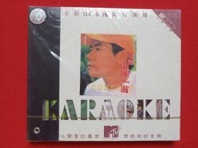 《赵传:勇敢一点》VCD歌曲、专辑、光碟、光盘、歌碟、影碟、唱片1碟片1盒装2000年(吉林长白山音像公司、2000音乐工厂,我是一只小小鸟)