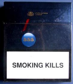 英美烟--555黑大方盒细枝烟--3D立体完整大而方烟盒、大而方烟标甩卖-照相反光-实物更美,罕见