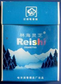 黑龙江-林海灵芝大方盒16支装--3D立体完整大而方烟盒、大而方烟标甩卖-照相反光-实物更美,罕见