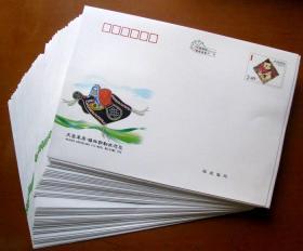 全新2.4元邮资封天堂草原、锡林郭勒欢迎无地址欢迎您特色邮资封50个一堆,邮资封甩卖,寄信不花钱!