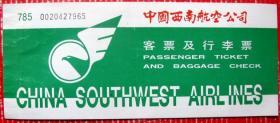 从长沙到北京飞机票及行李票一本,早期登机牌、飞机票甩卖,实拍,包真,罕见