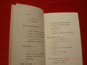 妓女与文人 斋藤茂著 申荷丽译 商务印书馆 正版现货