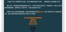 上海博物馆 特展图录 法国凯布朗利博物馆藏太平洋艺术珍品展
