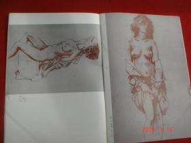 俄罗斯现实主义新生代人体速写 朱波夫素描写生集 辽宁美术出版社