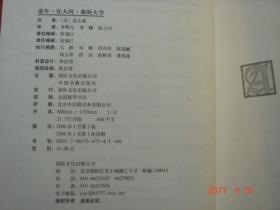 正版现货 名家名译 童年 在人间 我的大学 高尔基 著 李辉凡 等译