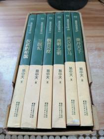 易中天中华史(第二部):秦汉魏晋南北朝(套装共6册)