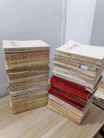 毛泽东选集【40册合售】