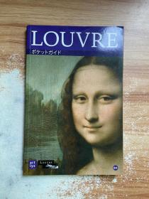 louvre 日文