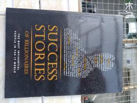 SUCCESS STORIES OF BILLIONAIRES