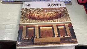 第十七届亚太区室内设计大奖:酒店+会所娱乐空间(景观与建筑设计系列)