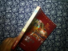 中国历史悬案大揭谜