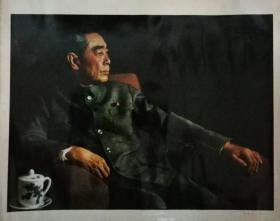 周总理照片