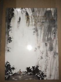 中国近现代书画专场 中鸿信2015秋季拍卖会