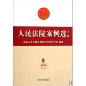 煲汤1000样 夏金龙 吉林科学技术出版社 9787538432015