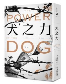 预售【外图台版】犬之力(下) / 唐?温斯洛 春天出版Storytella