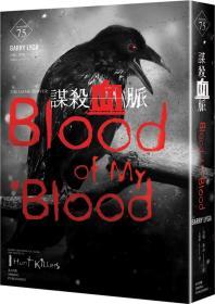 预售【外图台版】谋杀血脉 / 贝瑞.莱加 春天出版Storytella