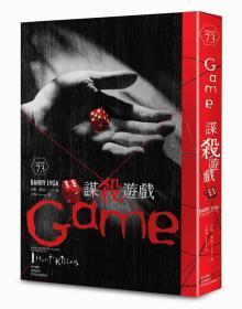 预售【外图台版】谋杀游戏 / 贝瑞.莱加 春天出版Storytella