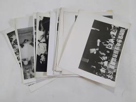 16     15张巨型照片合售------珍贵照片 ----黑白老照片老相片大照片   包老保真    背面为纯白色