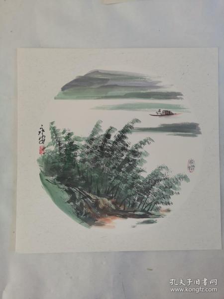 名家 国画------纯手绘------画心尺寸-----50   50厘米-------国家一级美术师,中国美协会员。43