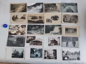 13民国明信片    包老保真   20张合售   H
