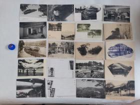7民国明信片    包老保真   20张合售   H