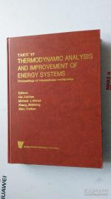 英文原版 taies'97 thermodynamic anal ysis and improvement of energy systens 泰斯97 能量系統的熱力學分析與改進 【包郵快遞】