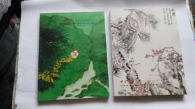 西泠印社 中國書畫近現代名家作品專場(一、二)合售2019.4.13