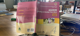 9787544653053英语专业本科生教材.修订版:阅读教程4学生用书(新)(附光盘)
