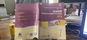 9787544653022阅读教程(1学生用书第2版修订版附光盘)/