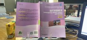 9787544632935新世纪高等院校英语专业本科生系列教材(修订版):当代英国概况(第3版)(学生用书)