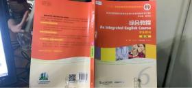 9787544653770   综合教程6(学生用书/第二版)