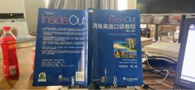 9787544653237流畅英语口语教程(附光盘学生用书第2册第2版)