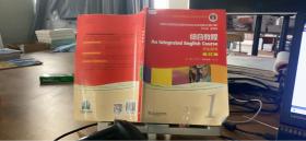 9787544652940 综合教程(学生用书1第2版修订版)/