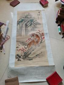 九江书画院早期作品 虎啸