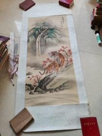 九江书画院早期作品 威震大千
