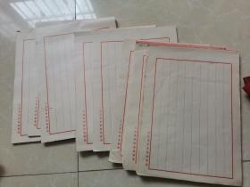 九江市中医医院早期信笺一堆合售