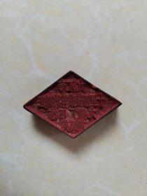 九江市服装裁剪培训部木质老印章