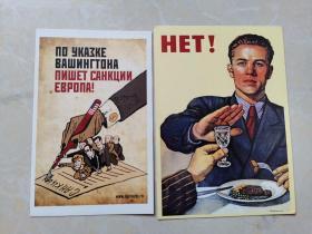 美国明信片两张