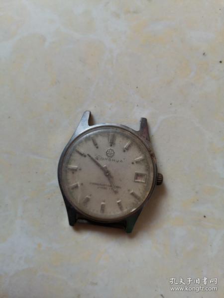 琼花牌手表