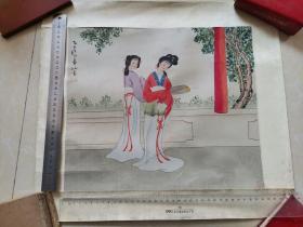 九江书画院早期作品 手绘古代仕女