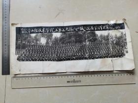 中国人民解放军工程技术学院五系大队八一级八三届学院毕业留念老照片