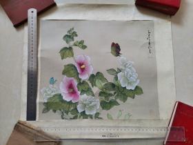 九江书画院早期作品 手绘两只蝴蝶