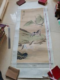 九江书画院早期作品 手绘骏马图