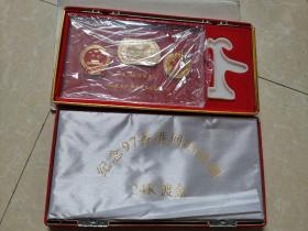 纪念97香港回归祖国24k镀金