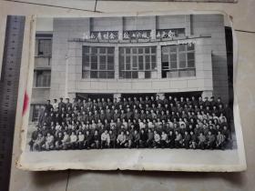 江西省财会学校七六级毕业留念