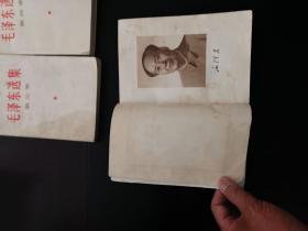 毛泽东选集 第二、三、四、五卷