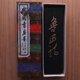 鲁迅诗上海墨厂70年代老2两67g油烟101老墨锭10N1155