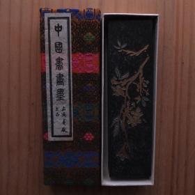 铁斋翁书画宝墨上海墨厂80年老2两67克油烟101老墨锭11N1148