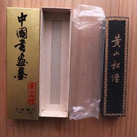 黄山松烟70年代上海墨厂老2两69克松烟老墨锭N1165
